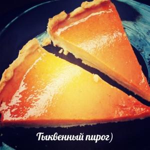 Классический тыквенный пирог